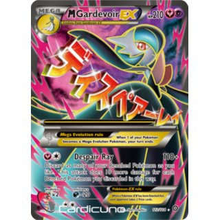 M Gardevoir EX 112/114 FULL ART | M Guardevoir EX  EN