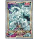 Sternschnuppen-Drache Field Center Card, 20th Anniversary...