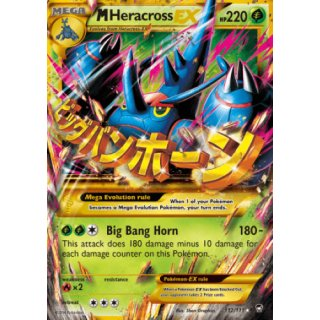 M Heracross EX SECRET RARE 112/111 EN